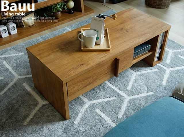 国産 リビングテーブル Bauu(ボウ)