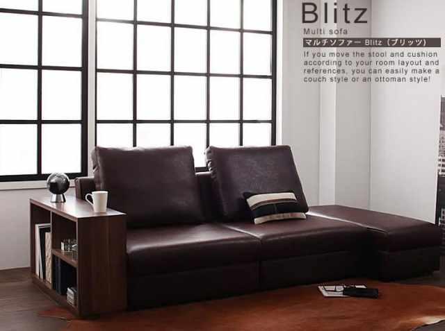 マルチデザインソファベッド Blitz(ブリッツ)