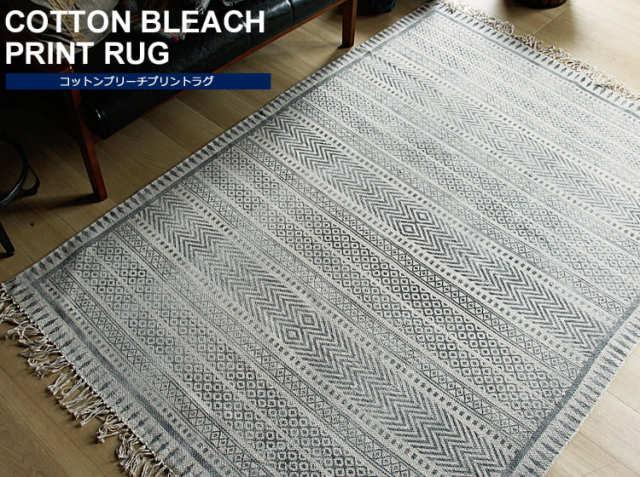 ラグマット COTTON BLEACH PRINT RUG