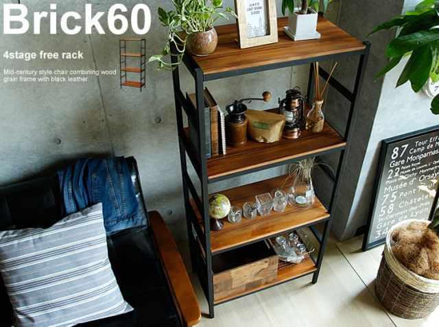ディスプレイ4段ラック Brick60(ブリック)