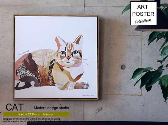 キャンパスアート CAT(キャット)