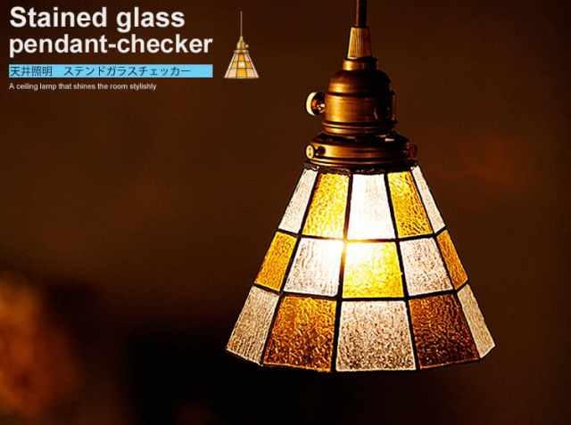 天井照明 Stained glass Checker