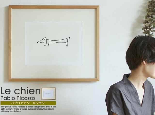 アートポスター Pablo Picasso Le chien(パブロ ピカソ ルシヤン)