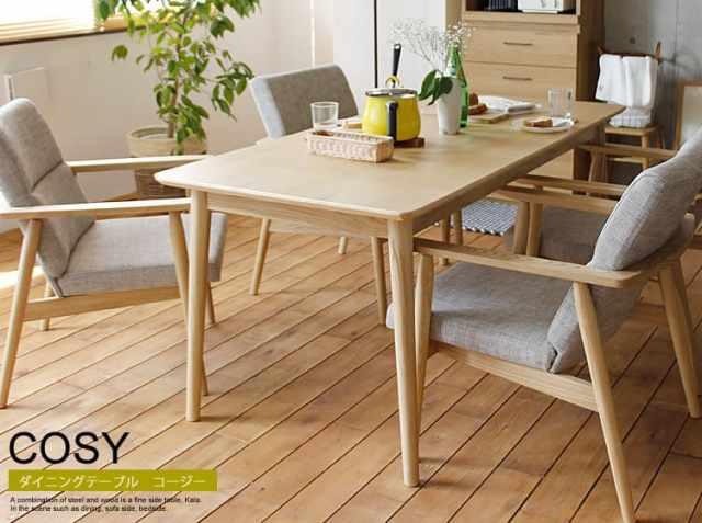 ダイニングテーブル COSY(コージー)