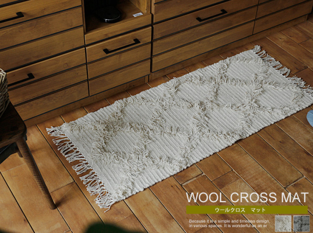 マット CROSS WOOL MAT