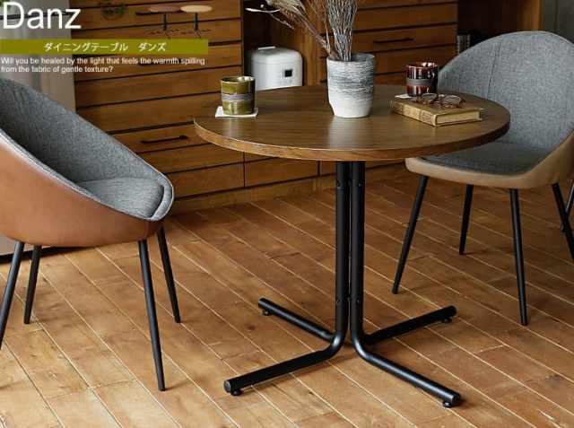 円形ダイニングテーブル Danz(ダンズ)
