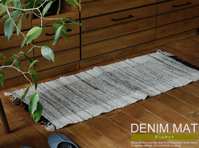 マット DENIM MAT