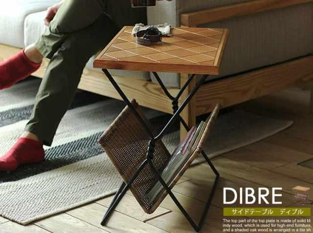 サイドテーブル DIBRE(ディブル)