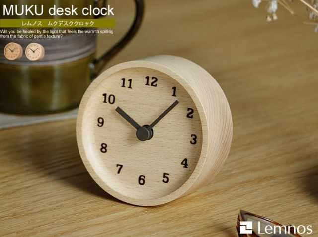 レムノス MUKU desk clock(ムクデスククロック)