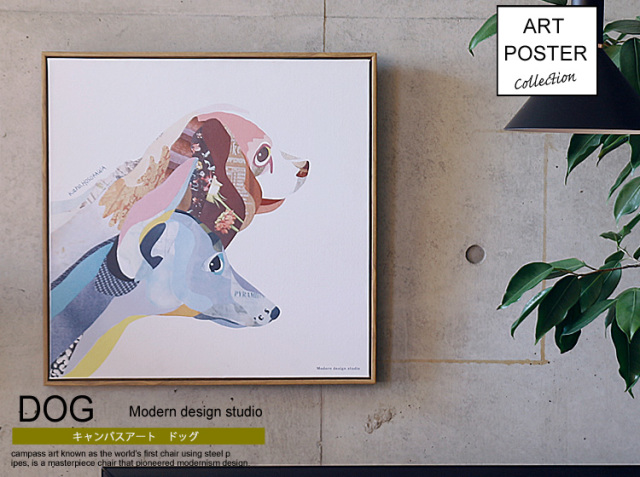 キャンパスアート DOG(ドッグ)