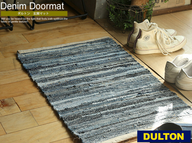 DULTON(ダルトン) DENIM DOOR MAT
