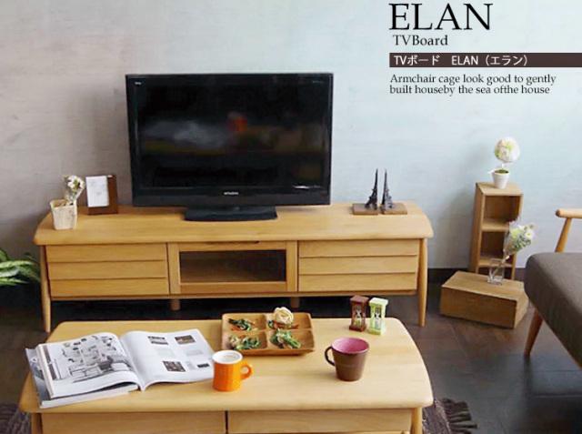 ELAN テレビボード152