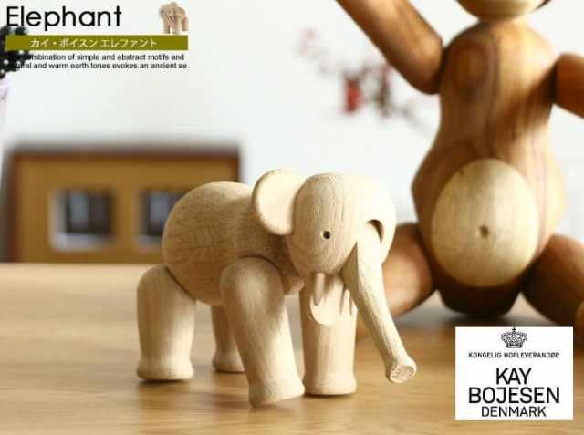 KAY BOJESEN DENMARK  Elephant mini