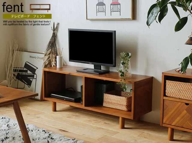テレビボード fent(フェント)