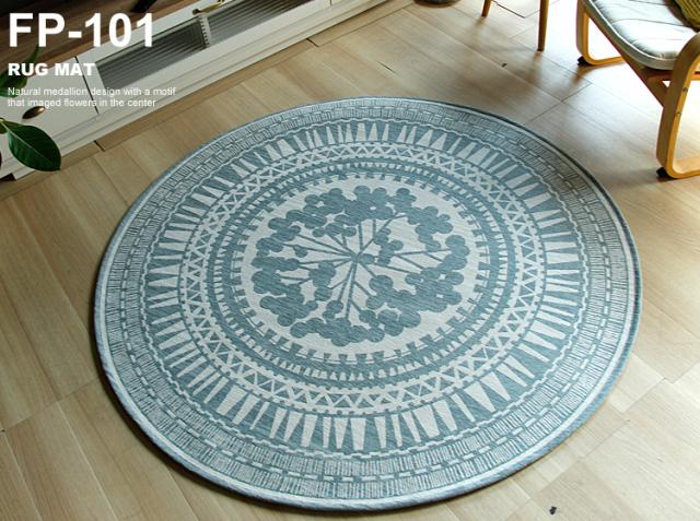 円形ラグマット FP-101