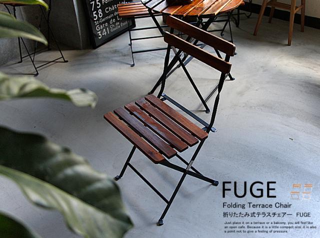 """折りたたみ式テラスチェア""""Fuge(フュージュ)"""""""