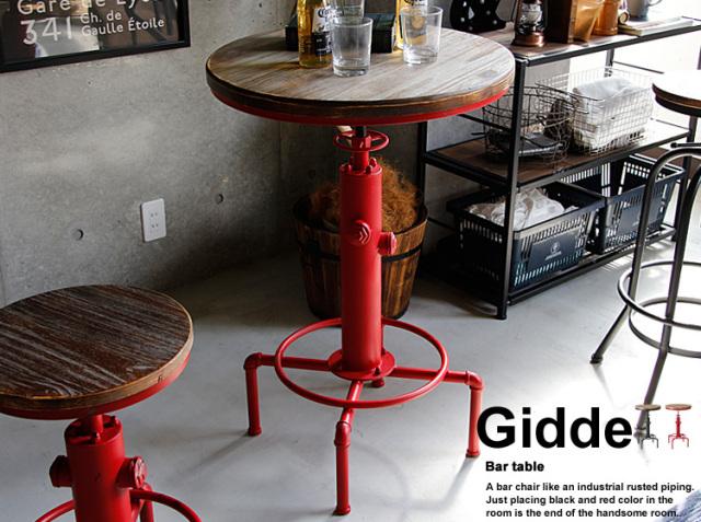 バーテーブル Gidde(ギッド)