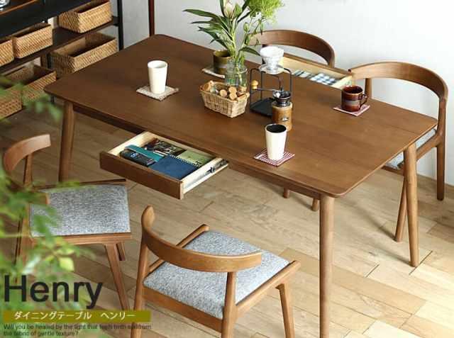ダイニングテーブル Henry(ヘンリー) ブラウンタイプ