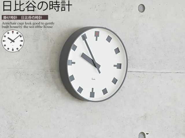 掛け時計 日比谷の時計