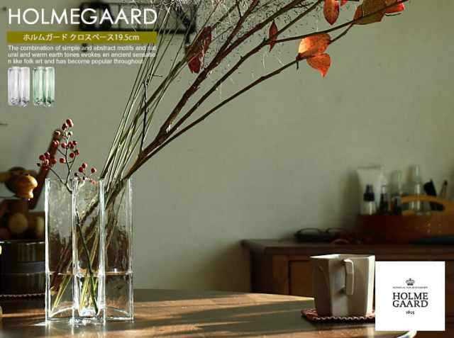 HOLMEGAARD CROSSES(クロスベース)H19.5cmサイズ