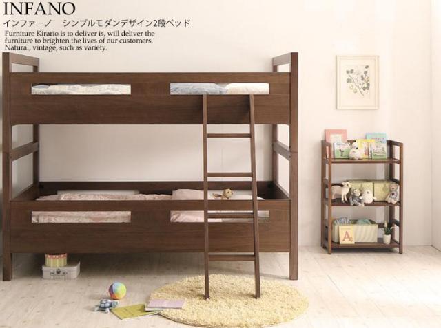 インファーノ  シンプルモダンデザイン2段ベッド(フレームのみ)