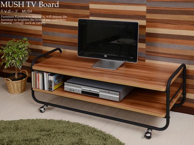 TVボード MUSH