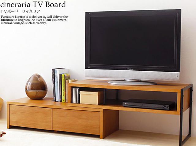 TVボード サイネリア