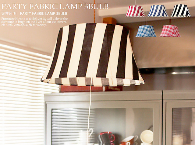 PARTY FABRIC LAMP 3BULB