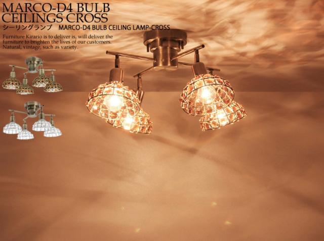 MARCO-D4 BULB CEILING LAMP-CROSS