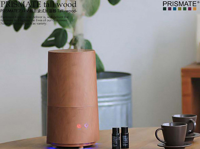 PRISMATEアロマ超音波式加湿器 Tall -wood-