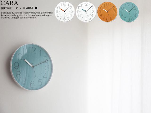 掛け時計 カラ(CARA)