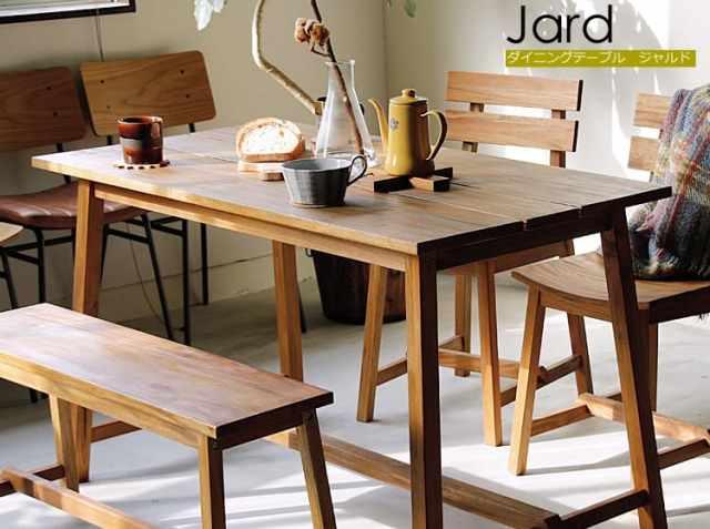 ダイニングテーブル Jard(ジャルド)