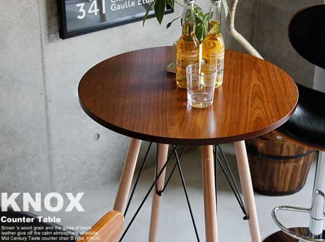 カウンターテーブル KNOX(ノックス)