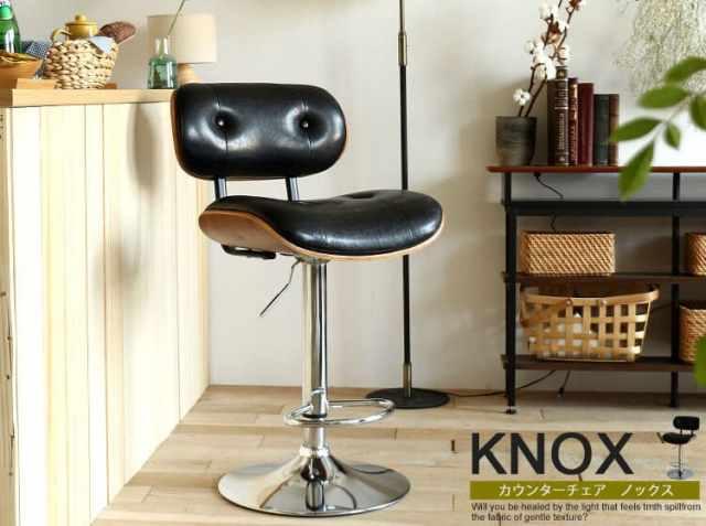 カウンターチェアCタイプ KNOX(ノックス)