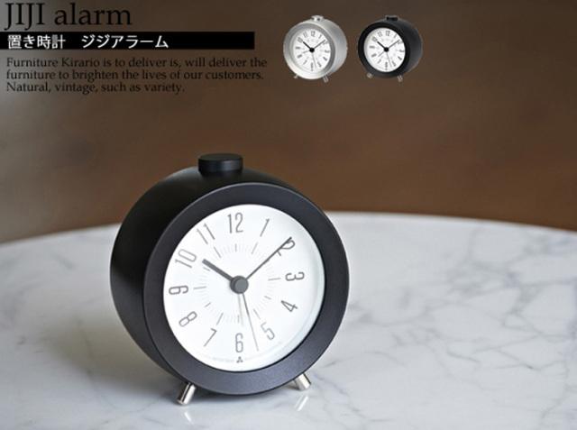 置き時計 JIJI alarm