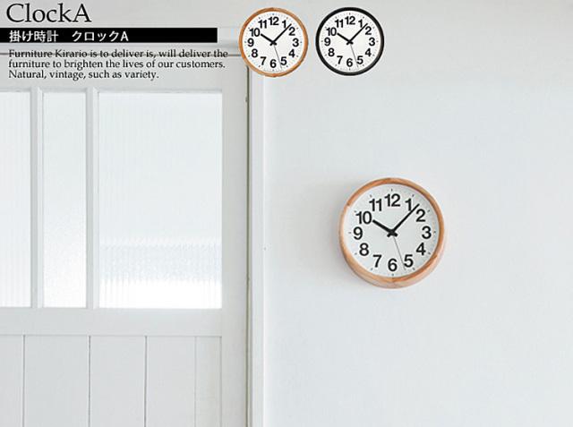掛け時計 ClockA