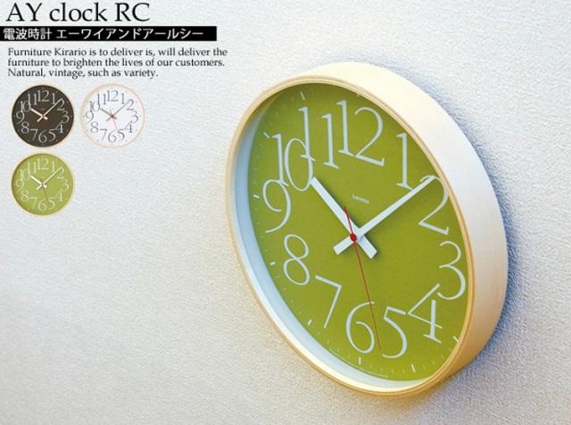 電波時計 AY clock RC