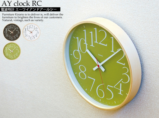 電波時計 AY clock RC