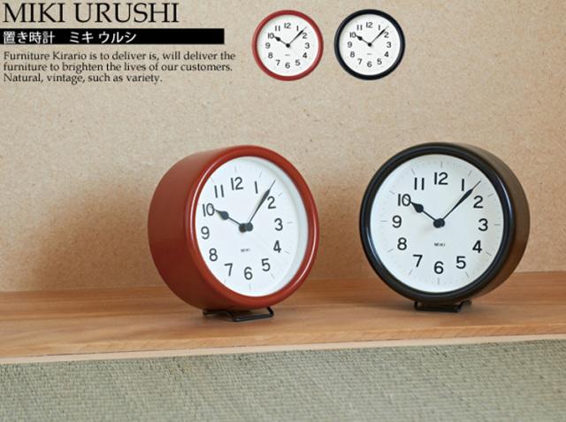 置き時計 MIKI URUSHI