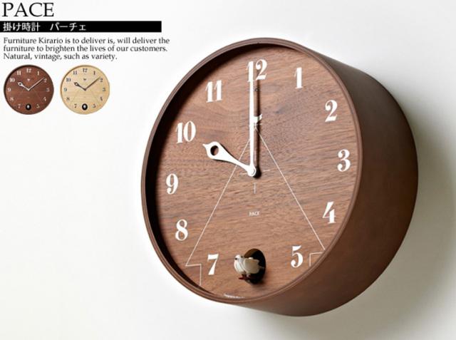 掛け時計 パーチェ(PACE)