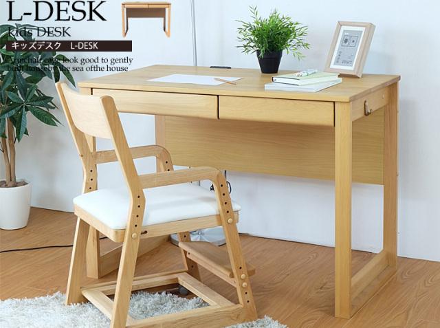 L-desk 105
