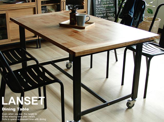ダイニングテーブル LANSET(ランセット)