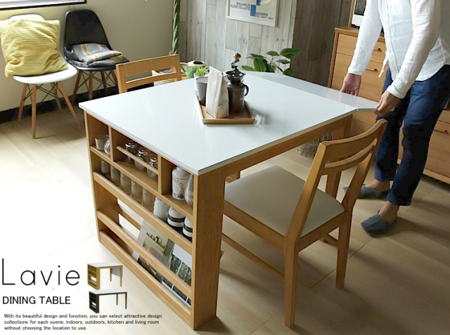 伸長式収納付きダイニングテーブル Lavie(ラビ)