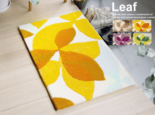 玄関マット Leaf(リーフ)