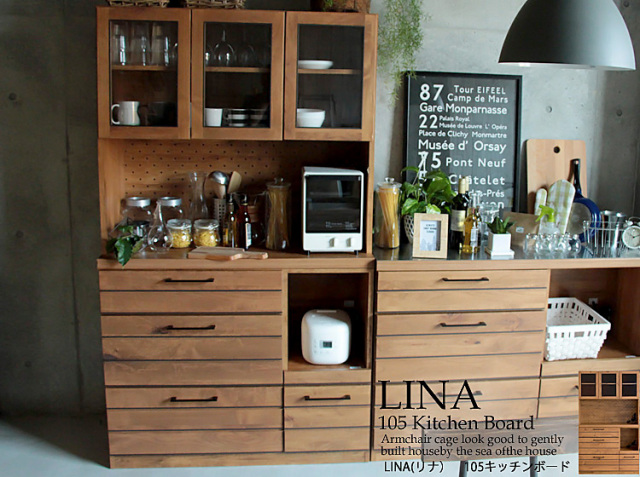 LINA(リナ)105 キッチンボード