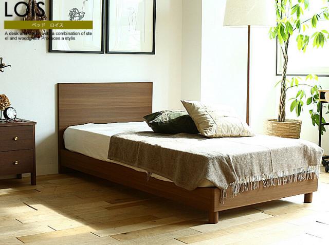 ベッド LOIS(ロイス)