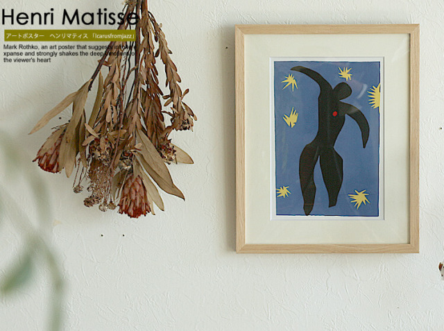 アートポスター Henri Matisse「Icarus from Jazz,1947」