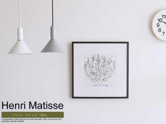 アートポスター Henri Matisse「低木」