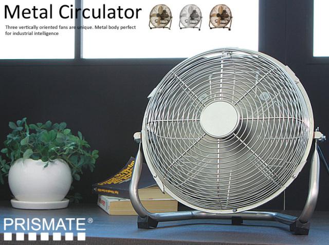 PRISMATE メタルサーキュレーター