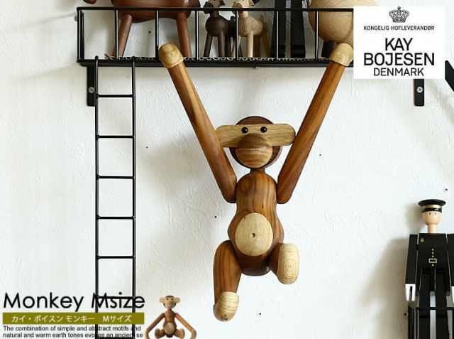 KAY BOJESEN DENMARK  Monkey(モンキー)ミディアムサイズ